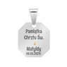 Srebrny medalik Matka Boska / Madonna - pozłacany GRAWER 6