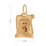 Złoty medalik z Matką Boską i Dzieciątkiem w kolorze z Grawerem / na Chrzest / I Komunię Św. / pr. 585 7